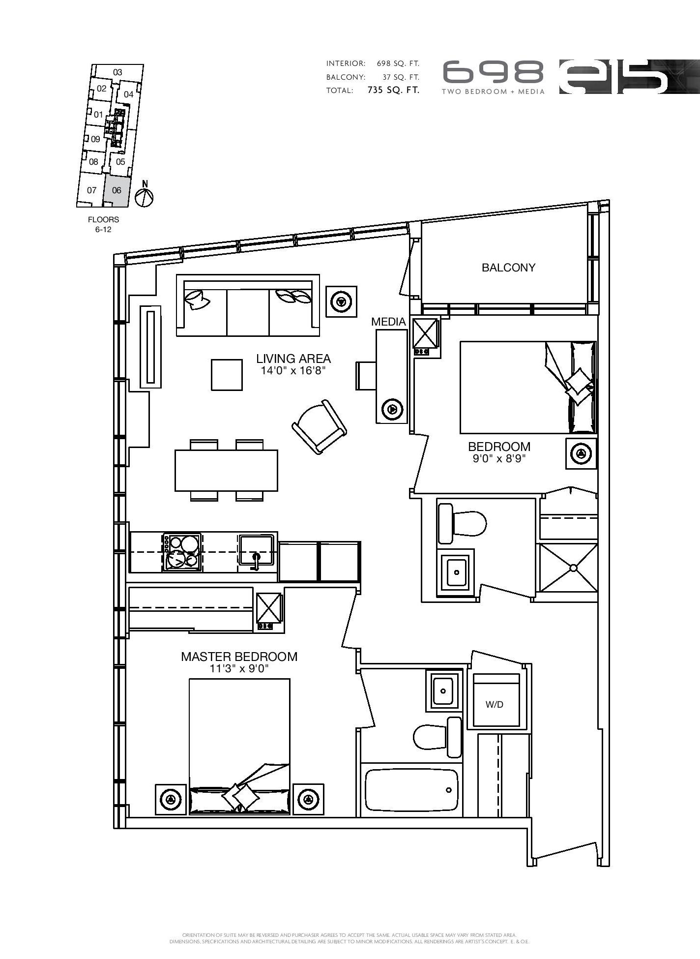 E CONDOS FOR SALE - FLOORPLAN TWO BEDROOM